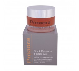 Su efecto hidratante y propiedades protectoras contra los rayos UV cambian el aspecto de la piel rejuveneciéndola.